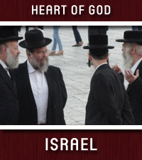 Heart of God Israel